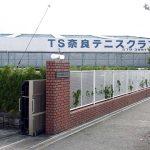 TS奈良テニスクラブ フロントスタッフ